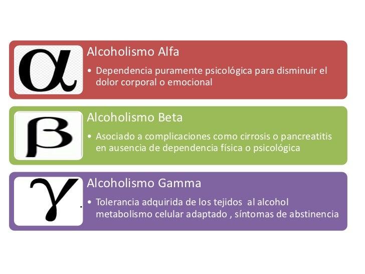 La curación gratuita del alcoholismo en la clínica
