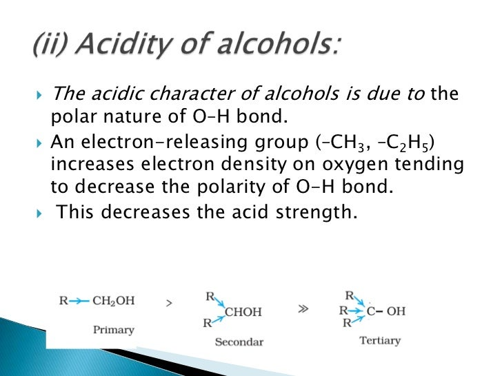 Do alcohols react with bromine water?