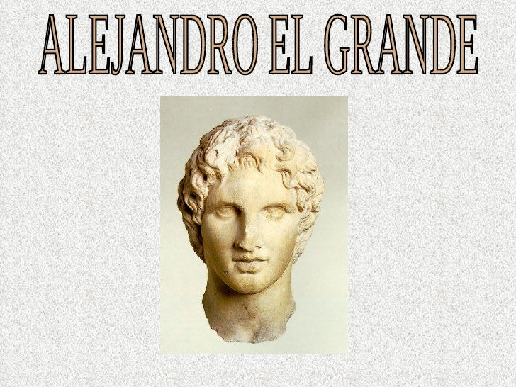Alejandro Iii Macedonia Alejandro ii de Macedonia