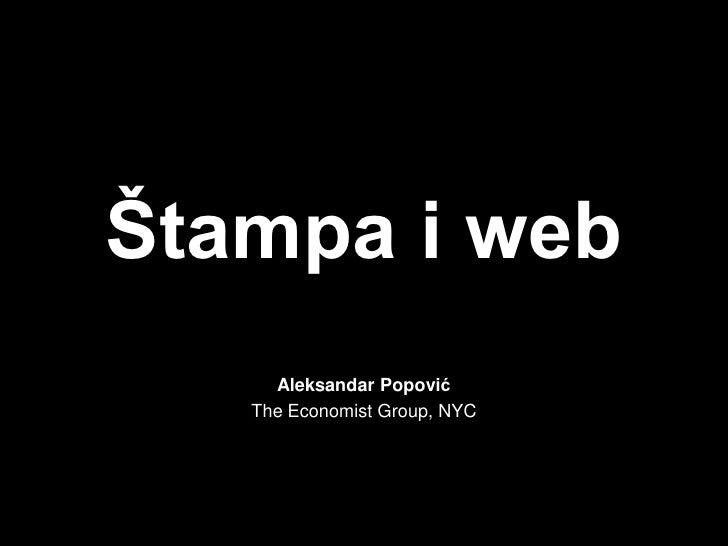Štampa i web      Aleksandar Popović    The Economist Group, NYC