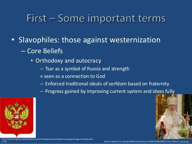 Definition of westernization