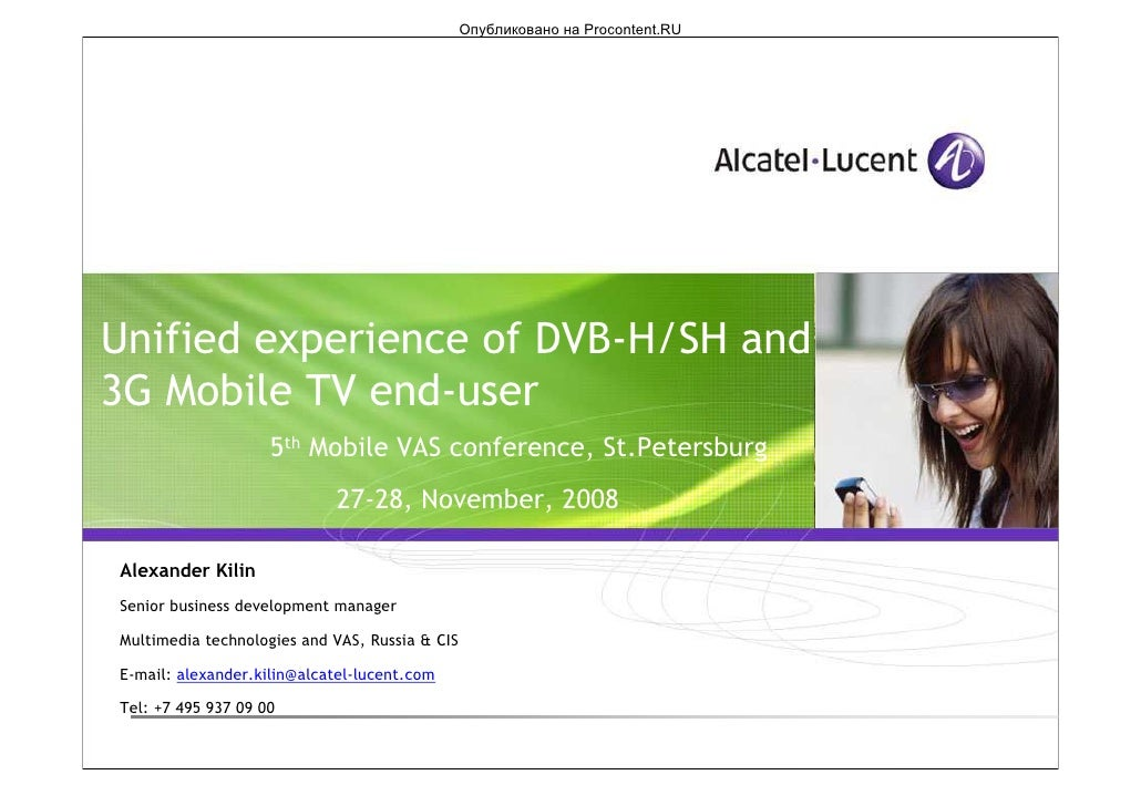 Опубликовано на Procontent.RU     Unified experience of DVB-H/SH and 3G Mobile TV end-user                     5th Mobile ...