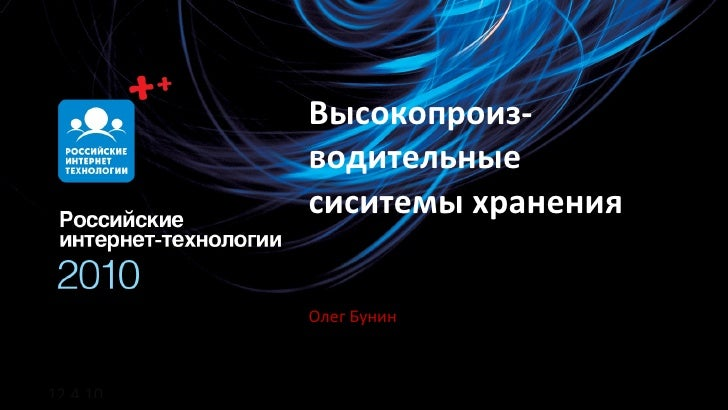 Alexander Krizhanovsky Krizhanovsky Hpds