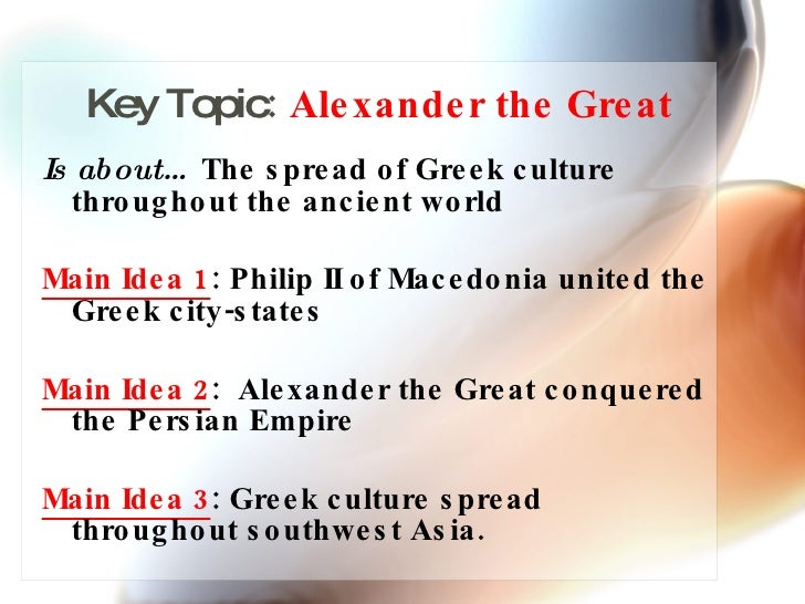 Alexander The Great : Homework Essay?