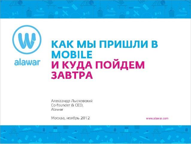 www.alawar.com