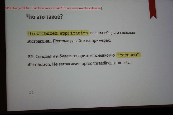 Alexey kachaev