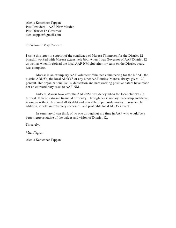 Letter of recommendation sample for volunteer or student
