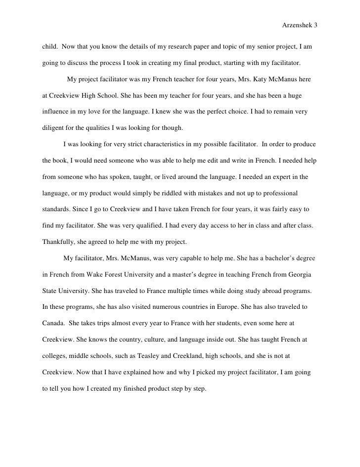 Stand and deliver essay
