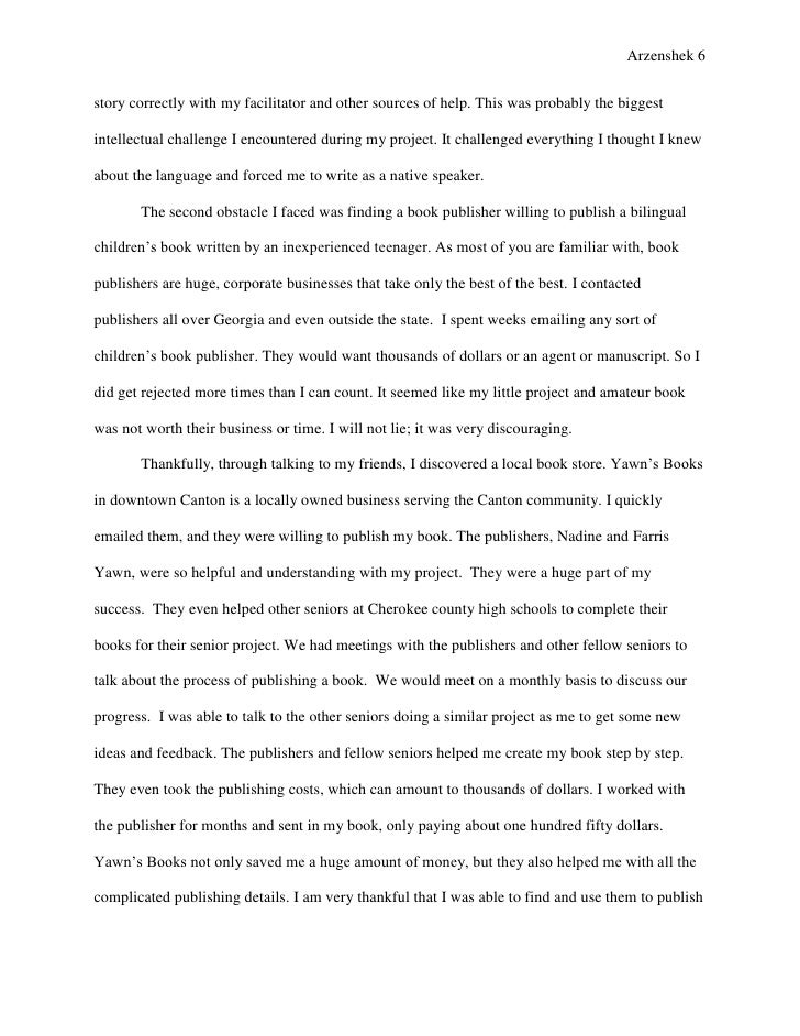 realfrench essay