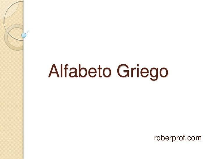 Alfabeto Griego<br />roberprof.com<br />