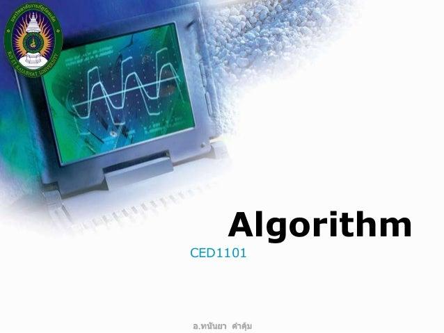 LOG O Algorithm CED1101