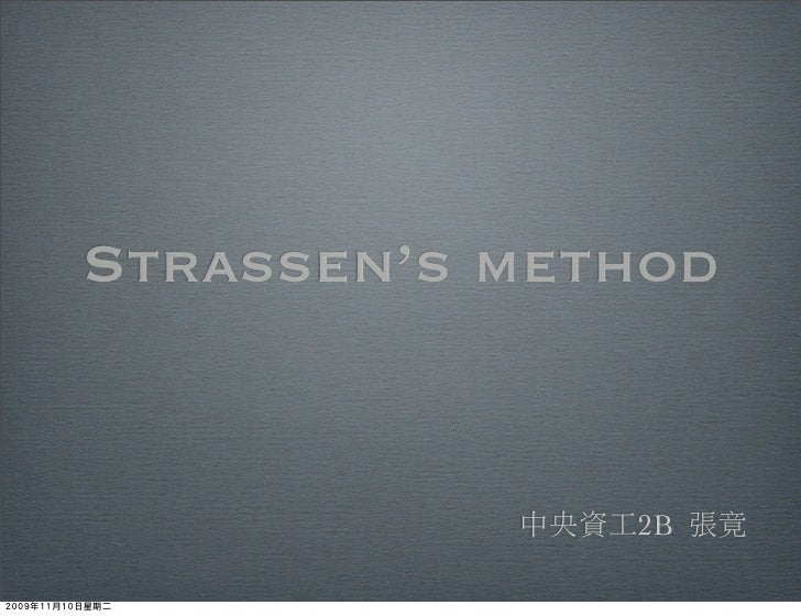 Algorithm Strassen's Method