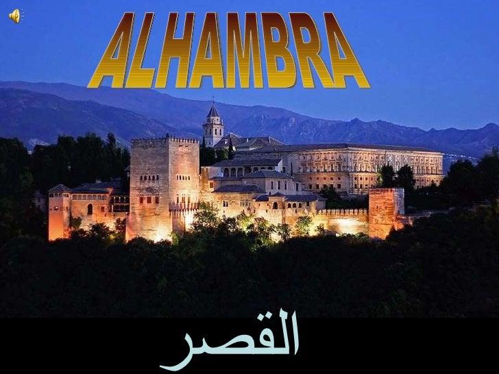 Alhambra.[1]