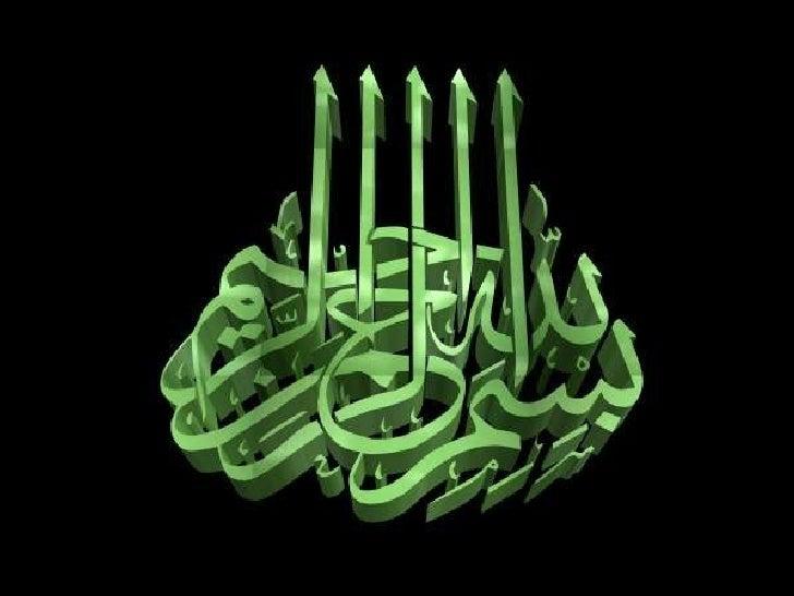Al huda presentation on islamic finance   nibaf