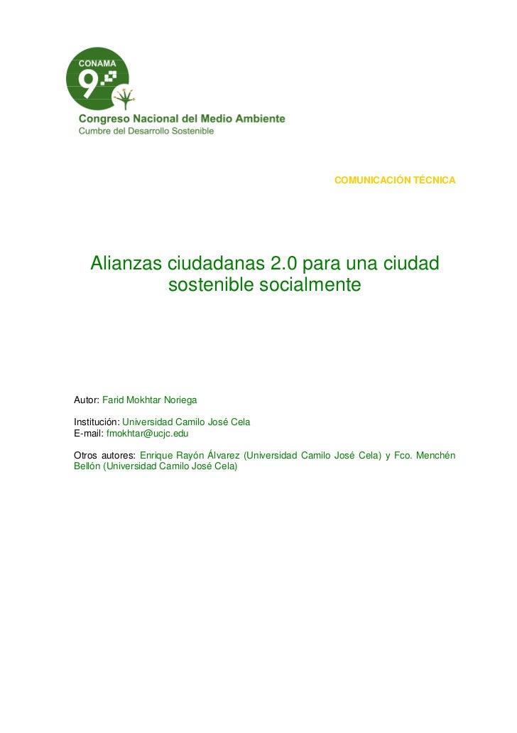 Alianzas ciudadanas 2.0 para una ciudad sostenible socialmente