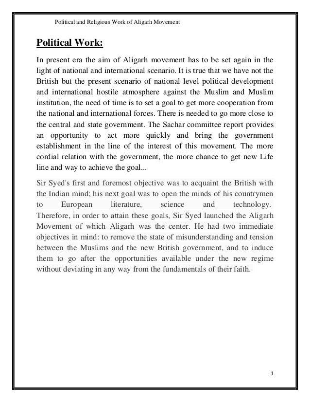 Aligarh movement new