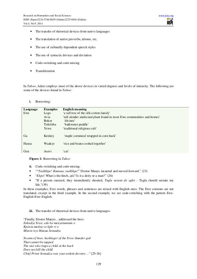 Dissertations | Stanford University Libraries