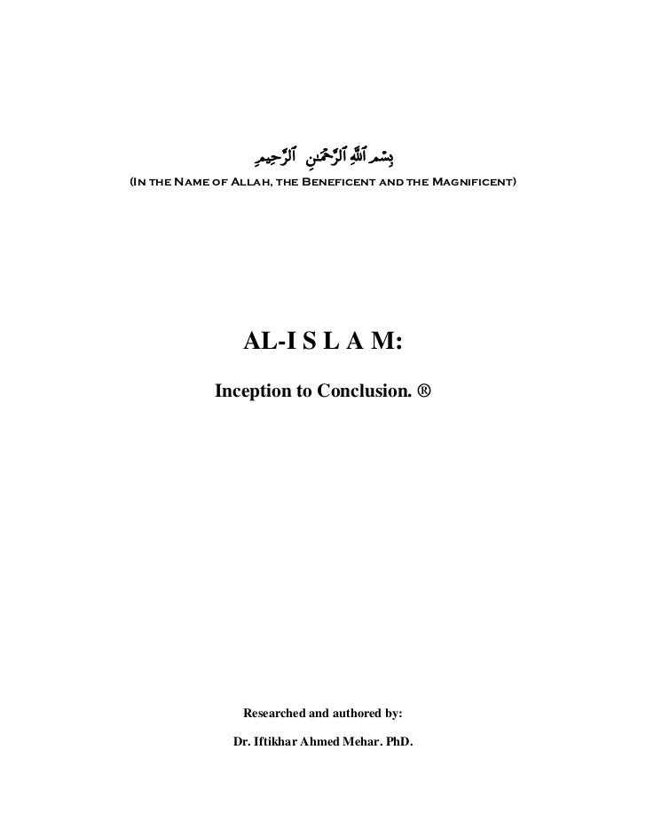 Alislam i c revised 2007-final