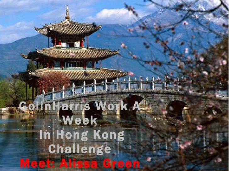 GolinHarris Work A Week  In Hong Kong Challenge Meet: Alissa Green