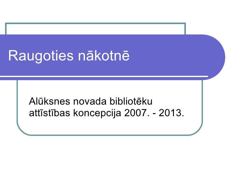 Alūksnes bibliotēka_MD_Antons
