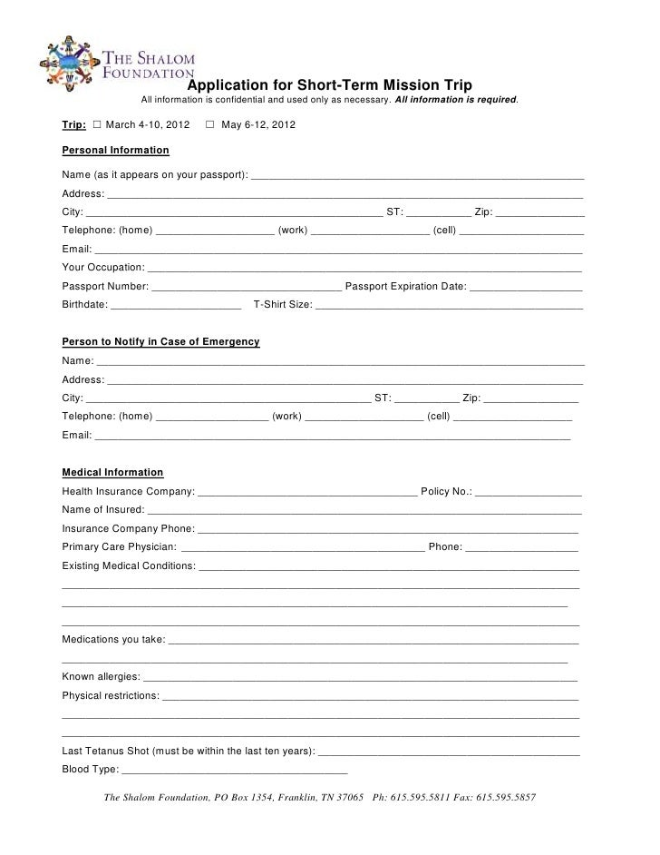 Application forms for Belmont/Vol State trip - Spring 2012