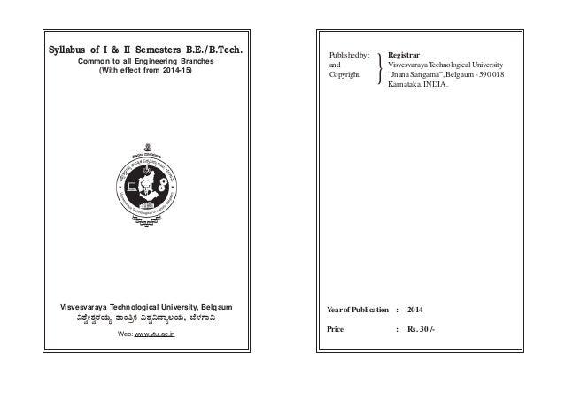 deformations of algebraic schemes pdf free