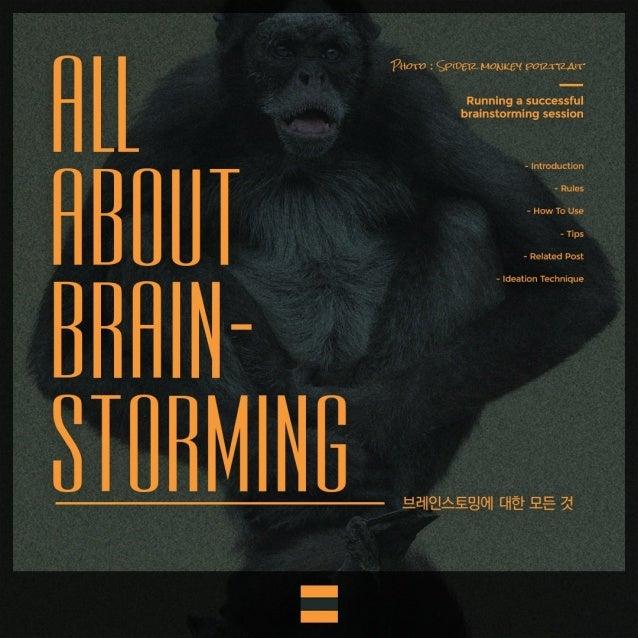 """""""브레인스토밍에 대한 모든 것"""" All About Brainstorming"""