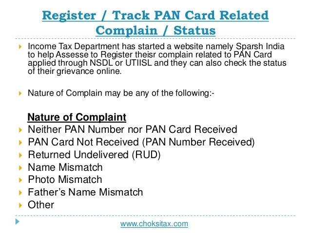 Track pan card status through coupon number