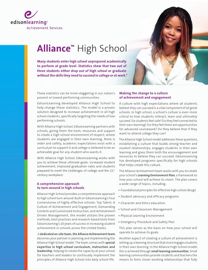 Alliance high school_bi_fold