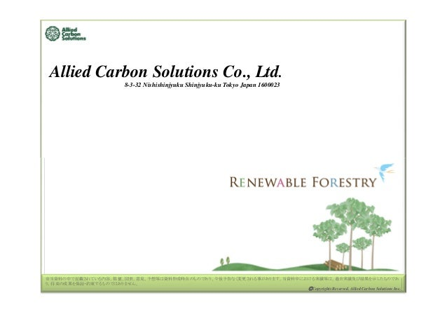 Allied carbon solutions company profile