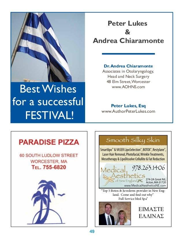 2012 Saint Spyrion Grecian Festival Program Book