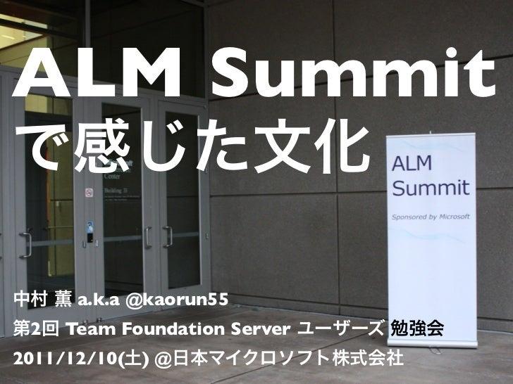 ALM Summit      a.k.a @kaorun55 2   Team Foundation Server2011/12/10( ) @