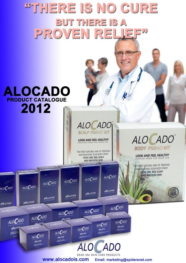 Alocado catalogue2012