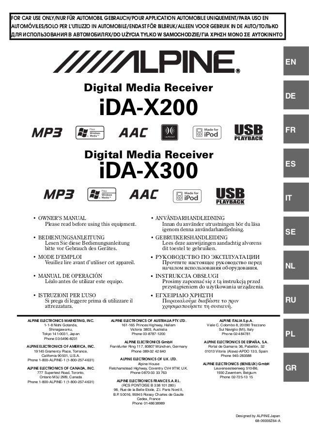 инструкция alpine ida x300