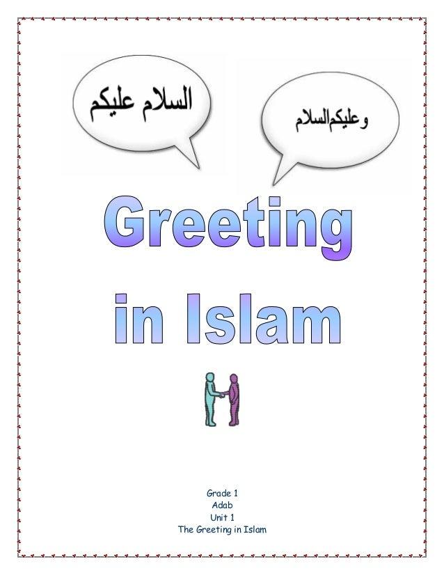 Grade 1 Adab Unit 1 The Greeting in Islam
