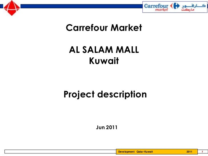 Al salam mall   jun 2011
