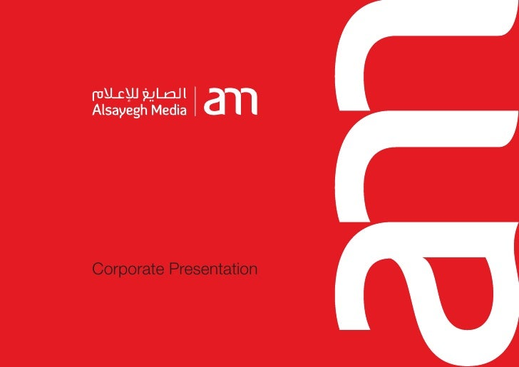 Alsayegh Media Corporate Presentation  - 10/2011