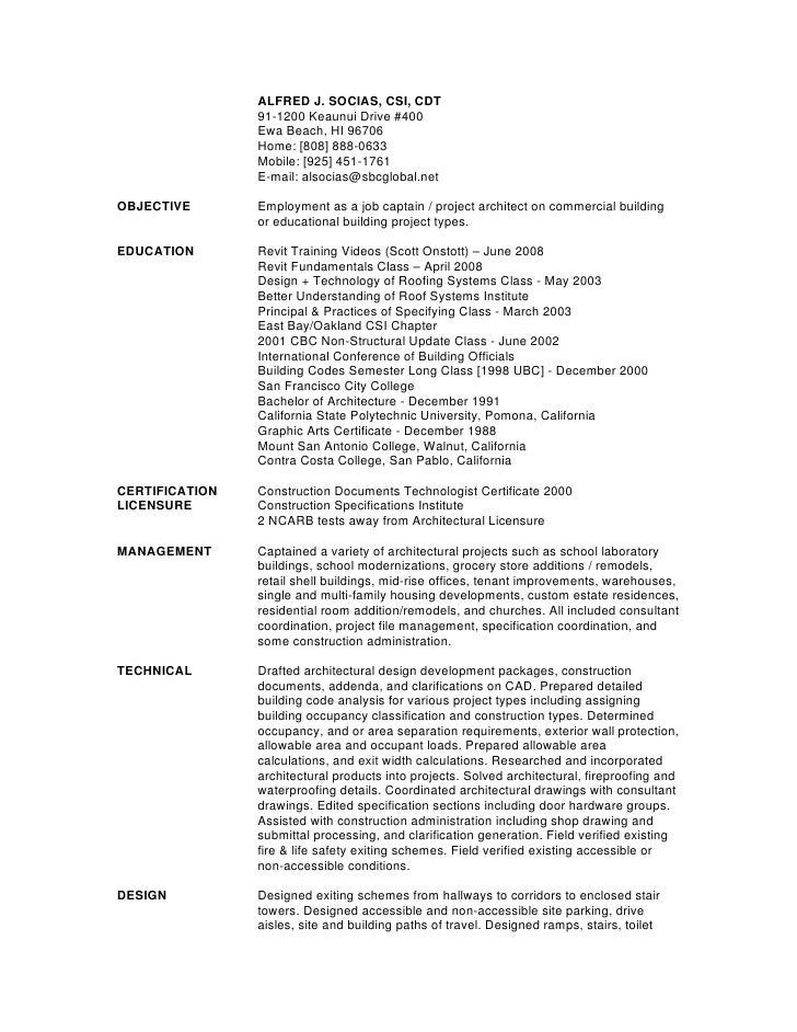 My resume examples