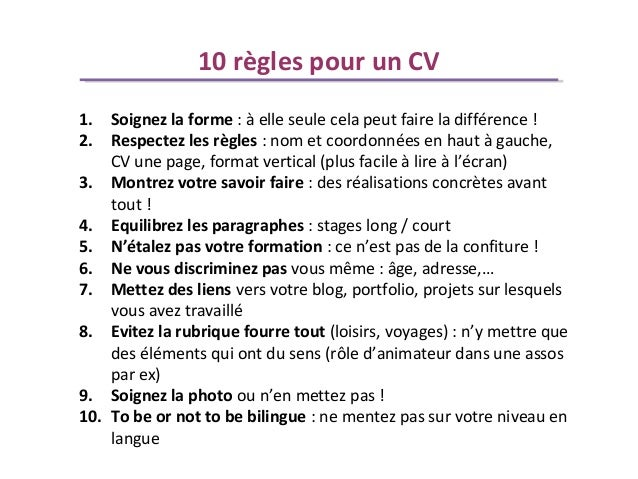 comment faire un cv et une lettre de motivation