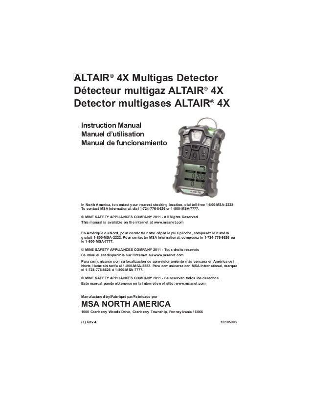 инструкция Altair 4x - фото 7