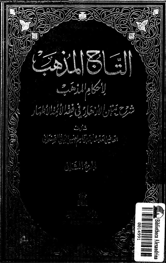Altaj almdhhb2