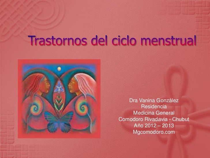 Dra Vanina González        Residencia    Medicina GeneralComodoro Rivadavia - Chubut     Año 2012 – 2013    Mgcomodoro.com