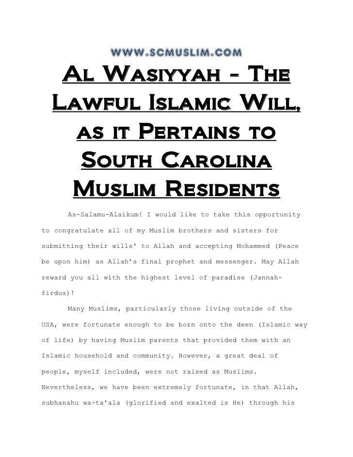 Al wasiyyah   the lawful islamic will, as it pertains to south carolina muslim residents  www.scmuslim.com