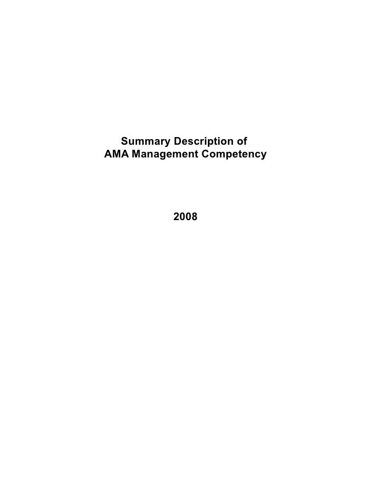 Summary Description of AMA Management Competency               2008