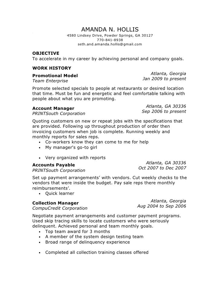 promotional resume samples
