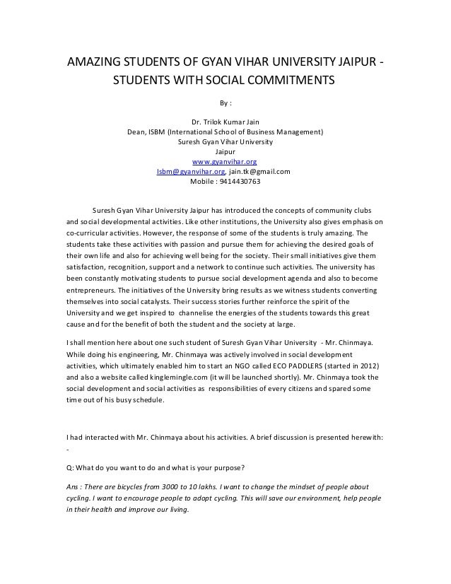AMAZING STUDENTS OF GYAN VIHAR UNIVERSITY JAIPUR - STUDENTS WITH SOCIAL COMMITMENTS By : Dr. Trilok Kumar Jain Dean, ISBM ...