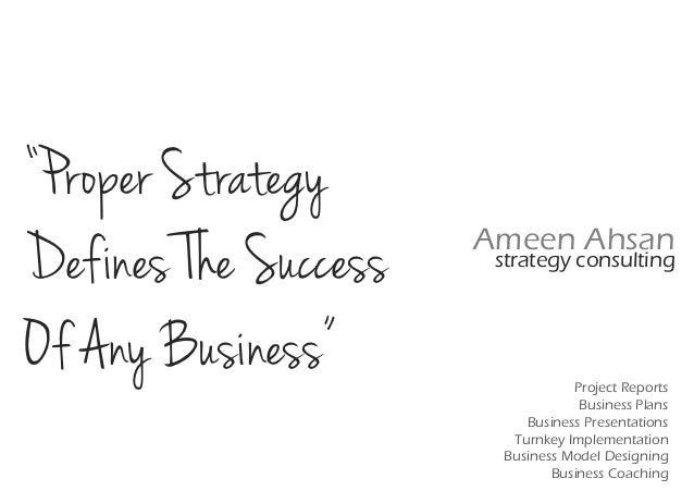 Ameen Ahsan Strategy Consulting | Profile 2012