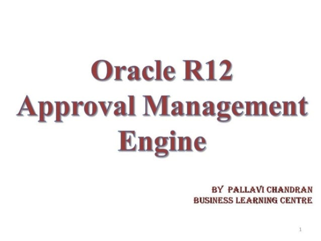 Oracle R12 Approval Management Engine