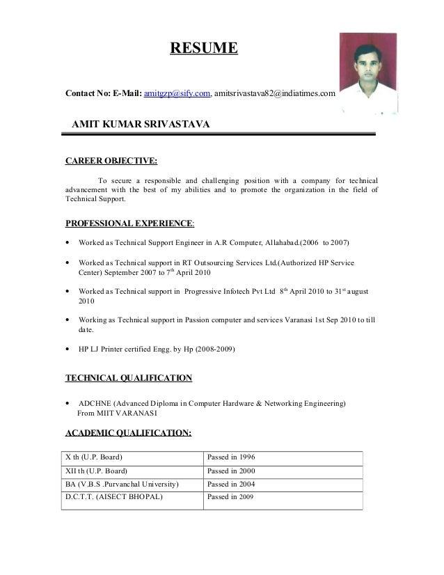file resume in java 28 images doc 7281030 sle java