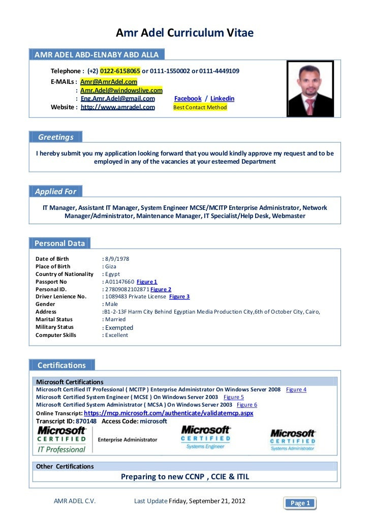 sample resume network administrator